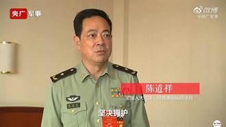 共軍駐港部隊司令員:堅決擁護全國人大涉港決定