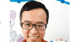 國民黨黃子哲:挺港不能只想『蹭』