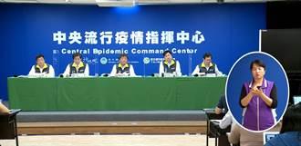 連44日無本土病例 指揮中心宣布6月7日國內全面解封