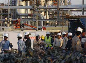 國際油價進逼35美元 俄能源部長喊7月供需平衡