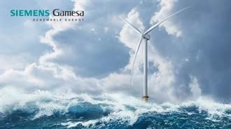世界最大離岸風機2024在台生產 未來產量一半出口打亞洲盃