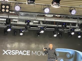 《科技》周永明難忘情VR 打造XRSPACE、首款一體機劍指HTC