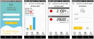 水五金 注入ICT科技元素 金巨翰、青漢藝業打開新市場