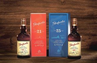 格蘭花格21年、25年威士忌 精裝版新包裝上市