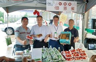 玉美生技攜三大業者 助銷農產品