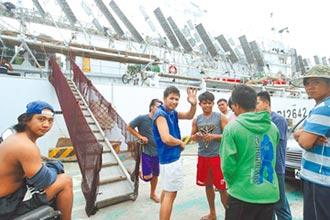 遠洋漁船返港 船東苦扛檢疫費
