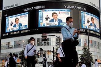 日本緊急事態宣言 全面解除