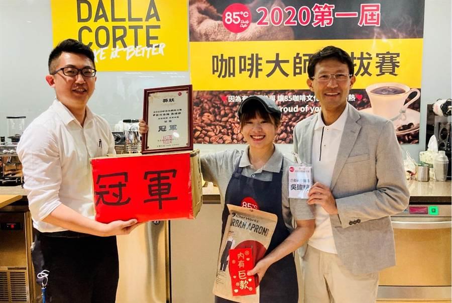 85度C舉辦第一屆咖啡師大賽,吳瑋婷(中)拿下冠軍。(85度C提供)