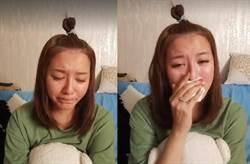 李妍憬凌晨直播淚崩「覺得很有罪惡感」 坦言人生有關卡
