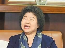奔騰思潮:汪葛雷》獵殺韓國瑜,作為陳菊任監察院長的賀禮?