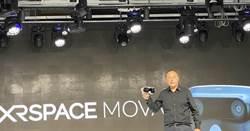 《科技》PK前東家?周永明:VR發展比想的慢、先把餅做大