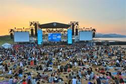 防疫 新北貢寮海洋音樂祭今年停辦