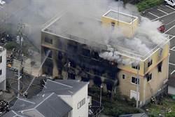 燒死36人 京阿尼縱火犯被捕 面目全非近況曝光