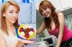 遭劉樂妍爆拍「露毛露點」裸照 F奶女星揭不堪內幕