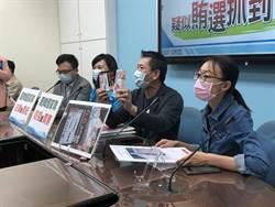 國民黨舉報罷韓團體發200元酒精噴霧 要法務部勿輕縱