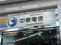 力拚5G 中華電信線上招募校園資通訊人才