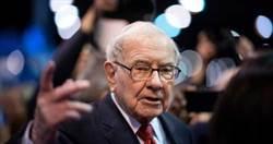 巴菲特富豪榜被祖克柏超車 小輸140億美元變世界第5