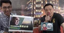 香港一國兩制生變 高思博:台灣應修法務實支援港人
