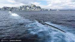 《戰艦世界》推出限時「潛水艇戰鬥」