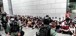 蘇泳霖》香港不再是香港了嗎?
