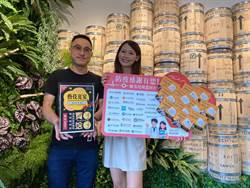 國際烘豆大師跨海寄配方 為台灣防疫加持咖啡因