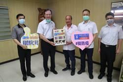 只送不賣 台南企業家開模生產口罩調整帶送員警