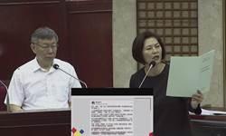 挺香港不怕惹大陸? 柯:我主張雙城論壇續辦