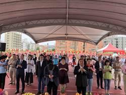 興富發投資15億金山建五星級飯店 2022年完工
