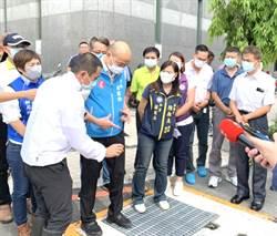 岡山積水問題 韓國瑜感謝相關人員付出