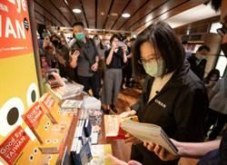 蔡英文逛誠品書店 鼓勵大家多買書