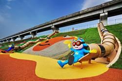 新北大都會公園周日開放「堤坡滑梯樂園」