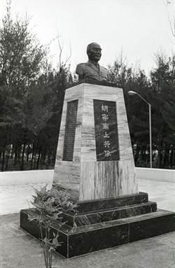千里勤王馳蓉城──儒將風範胡宗南(三)