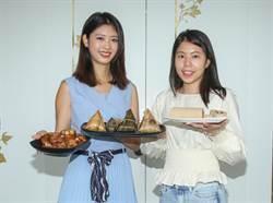 新光三越端午節預購29日起跑 名粽、甜點線上同步