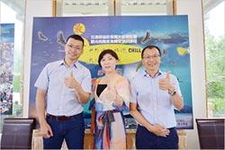 南投戶外運動旅遊培訓課 創造觀光商機