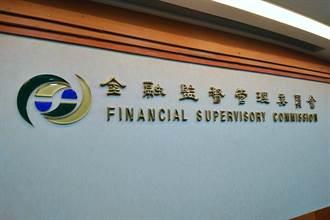 《金融》票金公司外幣需求增 金管會助強化資金調度力