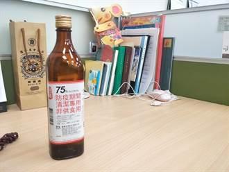 防疫酒精仍有需求 我國持續調降進口關稅