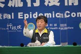 AIT處長稱台灣不是疫苗優先分配選項 陳時中回應了