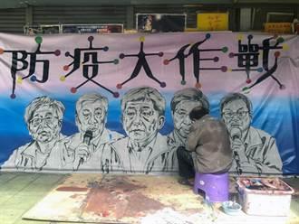 陳時中周六訪台南 國寶大師手繪「防疫大作戰」贈送