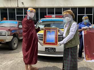 善緣在緬甸 靈鷲山捐贈防疫消毒救急車