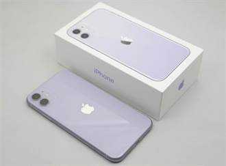 2020年Q1最受歡迎手機 iPhone 11力壓三星小米