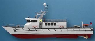 再次承接「國艦國造」 台船取得財政部關務署巡緝艇8億標案