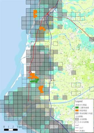 審查台鹽綠能漁電共生案 漁業署有條件放行