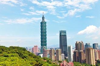 兩岸一家人》兩個老上海人在台北101巧遇