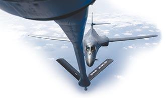 美軍出巡 南海又見B-1B