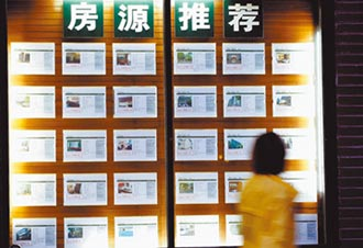 上海疫後復甦 房價穩中看漲
