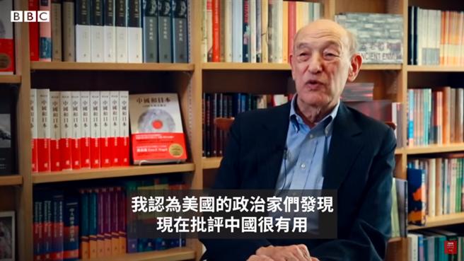 傅高義:美應面對競爭 與陸合作並捍衛利益