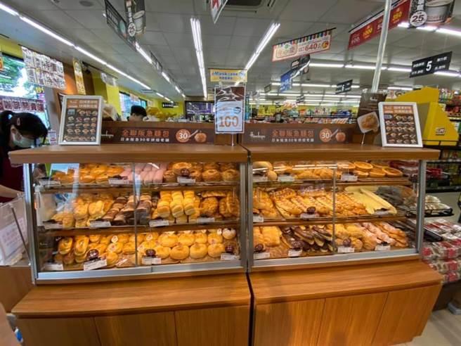 民眾在網路上分享,在逛全聯時驚見「百貨公司等級」麵包,且均價只要30元!(摘自臉書:我愛全聯-好物老實説)