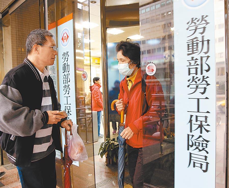 勞保局提醒民眾,別將老年年金與新制勞工休金搞混,兩者大不相同。(本報資料照片)