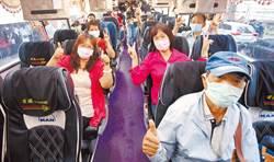 新聞早班車》第二階段安心旅遊補助 7月1日上路