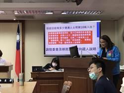 陳明通跳針回應救援香港 陳玉珍:我期待是如此的深!